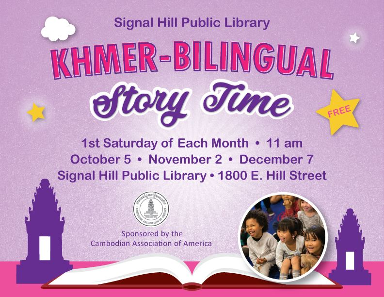 2019-Library-Khmer-Bilingual-Story-Time-Digital